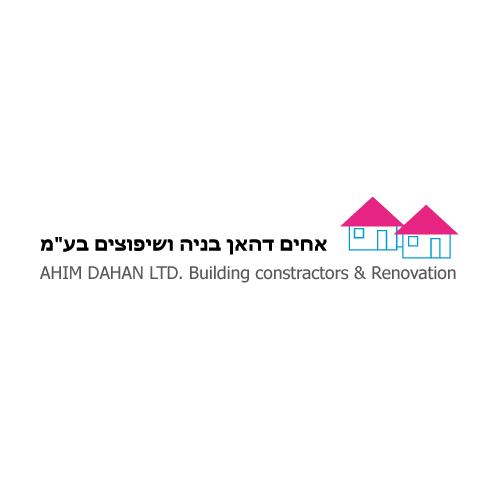 Dahan_Client-Logo