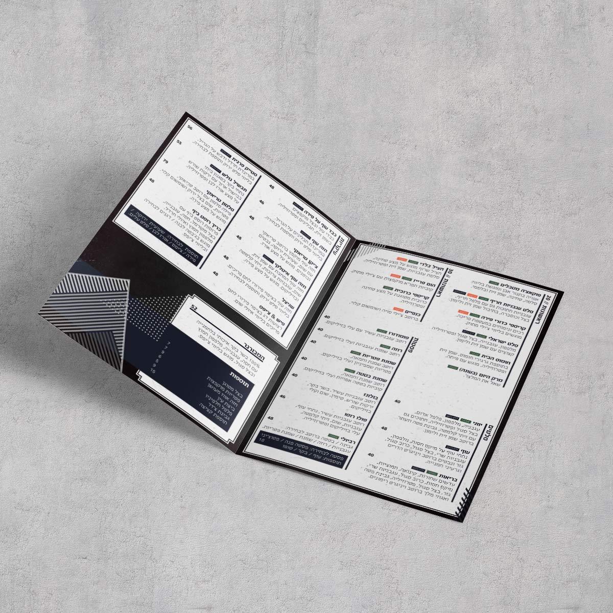 עיצוב תפריט למסעדה קינג ג'ורג' חולון | ליאור דקל ליבה