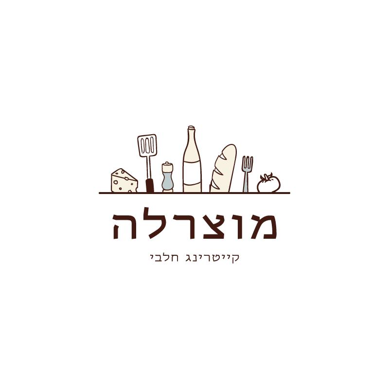 עיצוב לוגו קייטרינג מוצרלה משה כהן | ליאור דקל ליבה logo design by leeor dekel liba