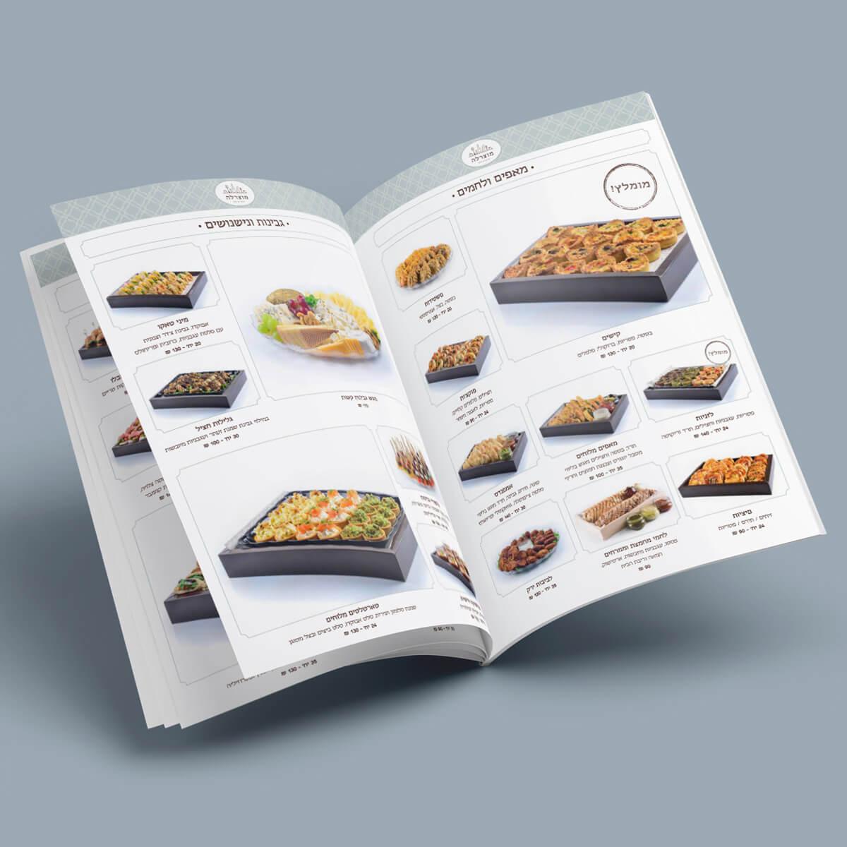 עיצוב תפריט למסעדה קייטרינג מוצרלה משה כהן | ליאור דקל ליבה