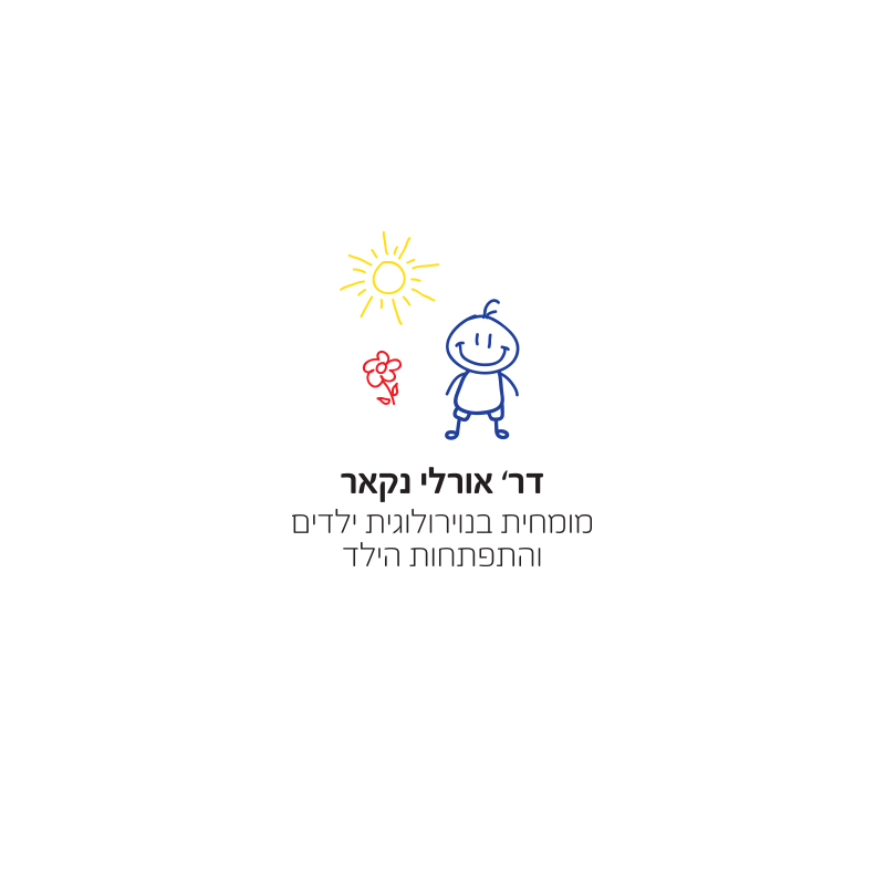 עיצוב לוגו אורלי נקאר | ליאור דקל ליבה logo design by leeor dekel liba