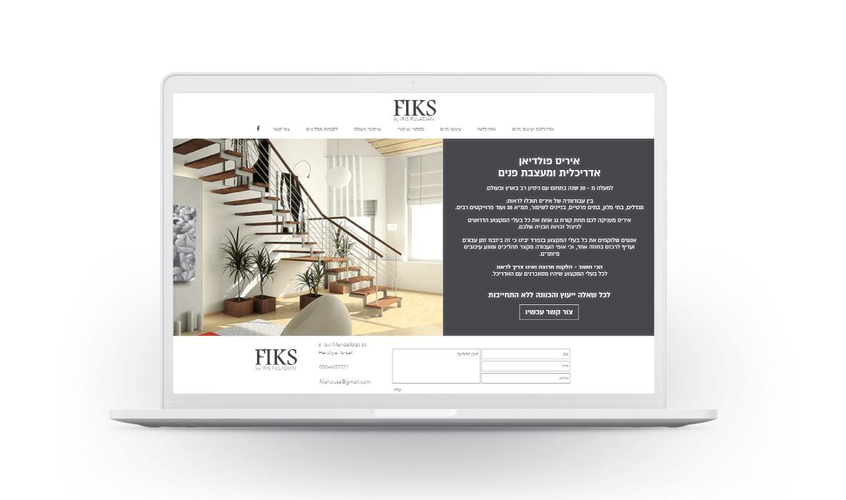 עיצוב ובניית אתר תדמית רספונסיבי איריס פולדיאן אדריכלות ועיצוב פנים