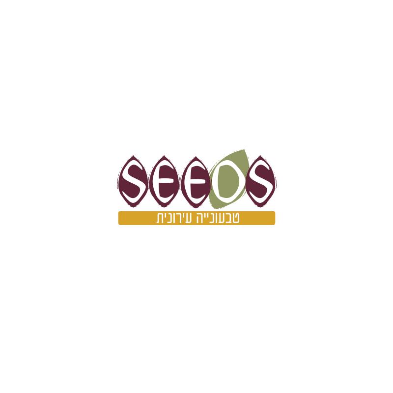 עיצוב לוגו SEEDS מעדניה טבעונית בתל אביב | ליאור דקל ליבה logo design by leeor dekel liba