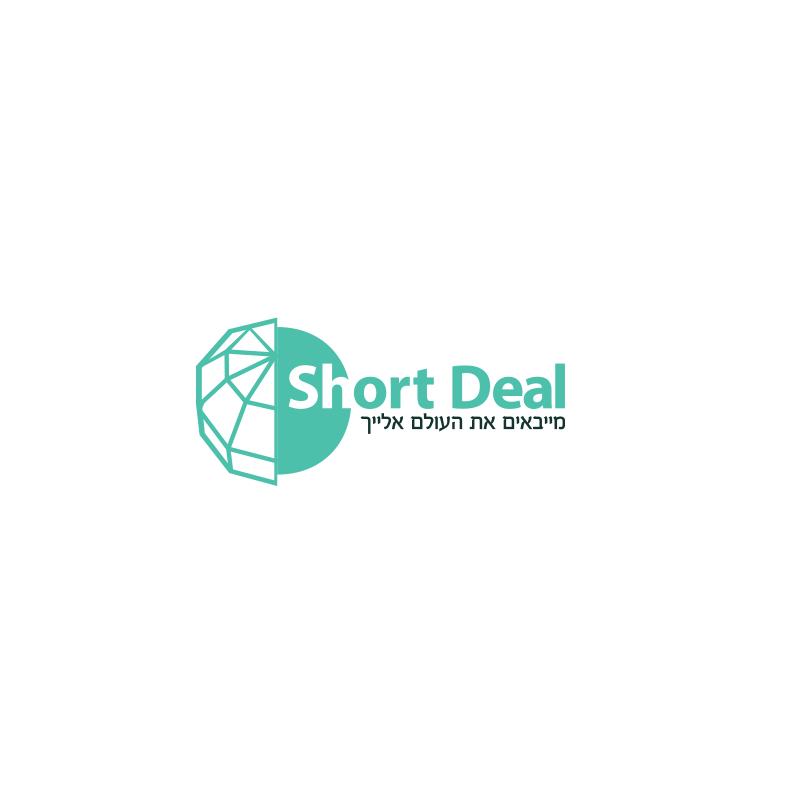 עיצוב לוגו Short Deal ייבוא ושיווק מוצרים | ליאור דקל ליבה logo design by leeor dekel liba