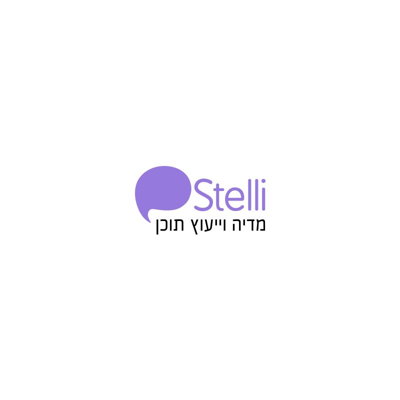 עיצוב לוגו סטלי סלומונוב מדיה וייעוץ תוכן | ליאור דקל ליבה logo design by leeor dekel liba