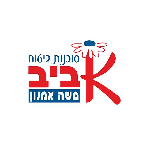 avivl_Client-Logo