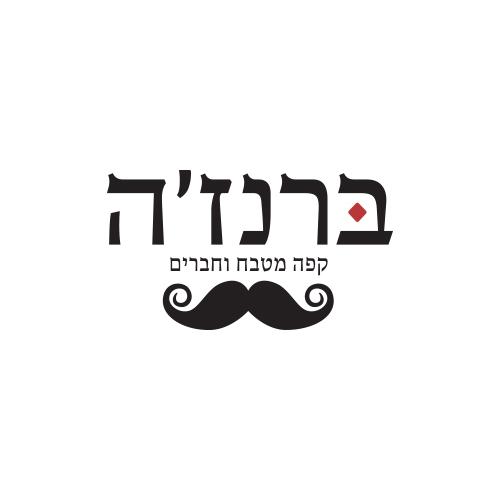 branja-cafe_Client-Logo