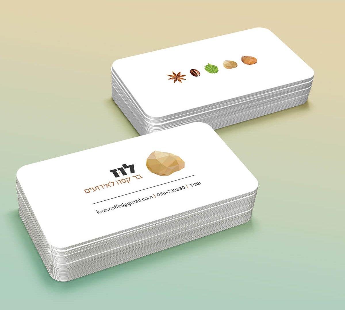 עיצוב כרטיסי ביקור לוז בר קפה לאירועים שניר כהן קייטרינג מוצרלה | ליאור דקל ליבה