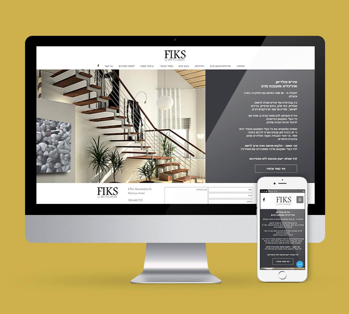 עיצוב ובניית אתר תדמית איריס פולדיאן אדריכלות ועיצוב פנים