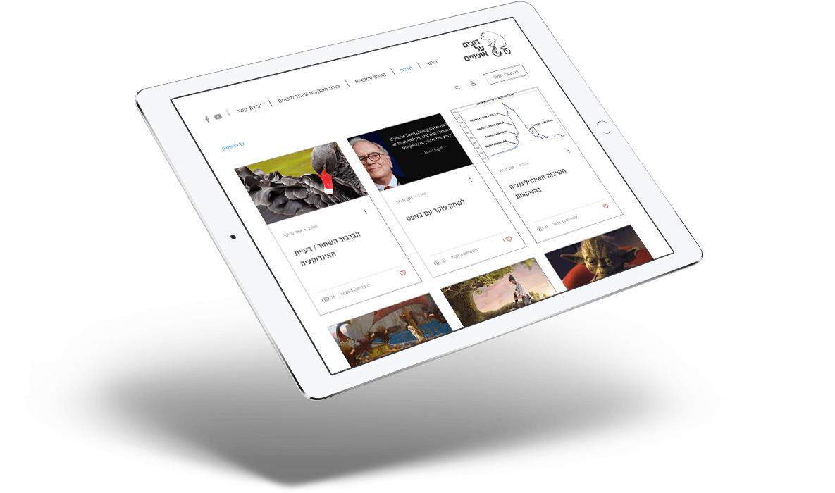 עיצוב ובניית אתר תדמית משולב בלוג רספונסיבי דובים על אופניים דניס סטירט