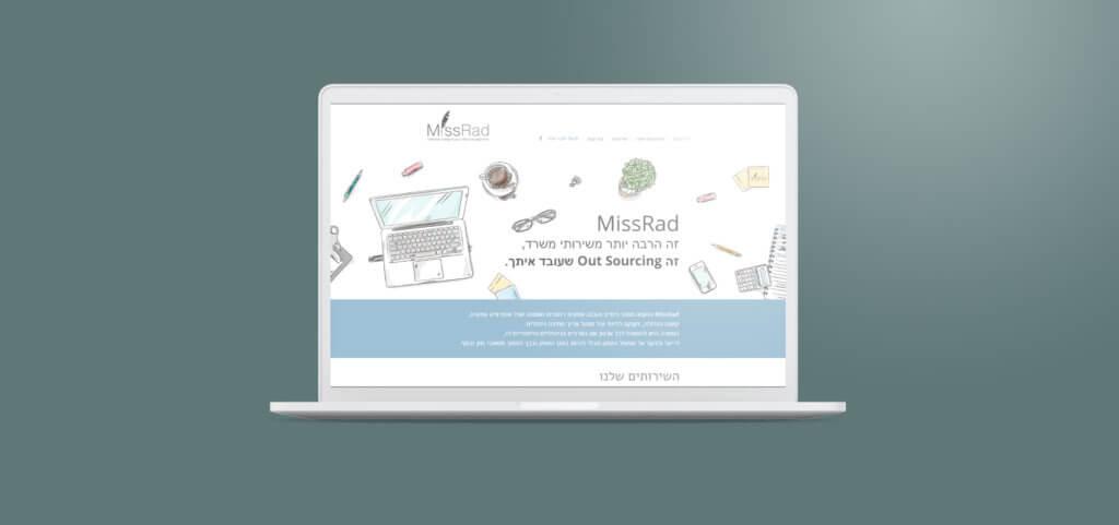 עיצוב ובניית אתר תדמית רספונסיבי Missrad שירותי משרד יעל תור קים לוי